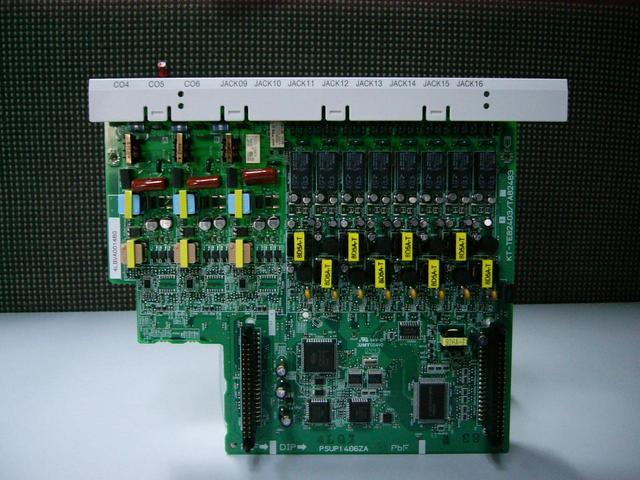 Card tổng đài điện thoại KX-TE82474 hỗ trợ mở rộng thêm 8 máy nhánh vctel