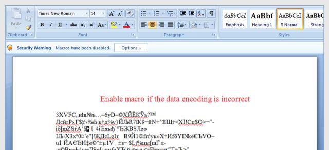 Máy tính bị nhiễm virus do click vào các file văn bản bị giả mạo vctel