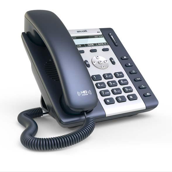 So sánh điện thoại IP A10, A10W, A11 vctel
