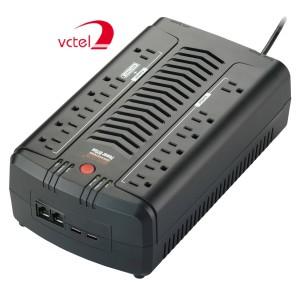 Nguồn lưu điện giá rẻ UPS Maruson POF-800AU vctel