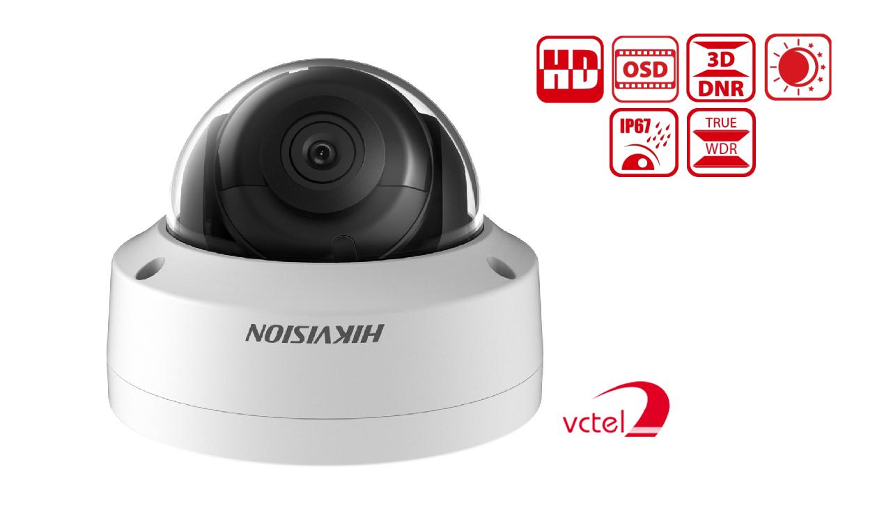 Camera Ip giám sát an ninh cho trường học Hikvision DS-2CD2125FHWD-I vctel