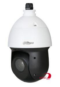 Phân phối camera quay quét IP Dahua SD49225T-HN tại Hà Nội vctel